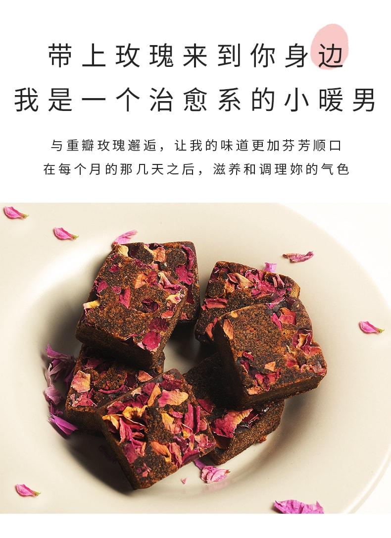 【中国直邮】UMTEA 玫瑰黑糖花茶2件套