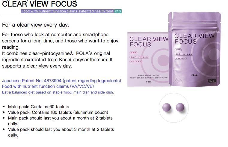 POLA Clear View Focus 180 grains