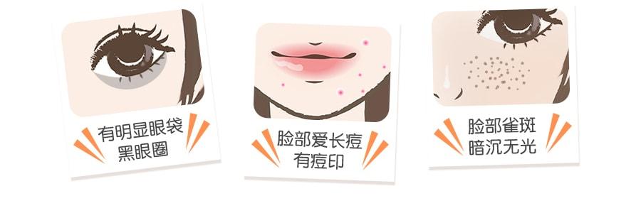 日本CANMAKE井田 三色防晒提亮遮瑕膏 #02自然色 3.9g