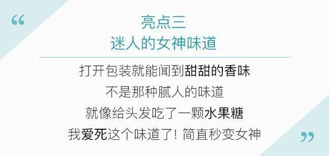 日本MILBON 玫丽盼DEESSE沙龙级滋养护理乳发膜MU4X 9g×4支 前男友发膜