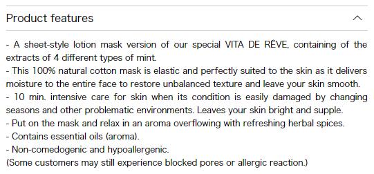 COSME DECORTE Vita De Reve Mask 10ml 1pcs