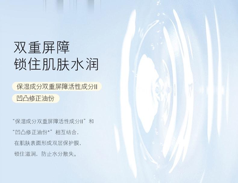 日本IPSA 茵芙莎水感补水保湿滋润精华棒 便携棒 9.5g 补水保湿