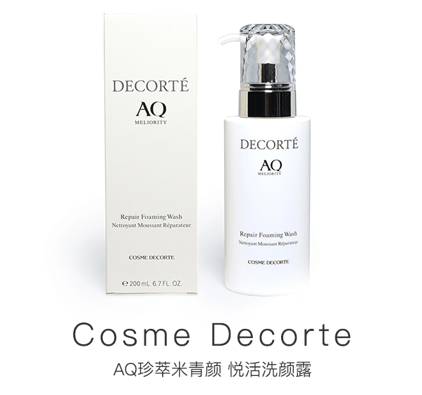 COSME DECORTE AQ MELIORITY REPAIR FORMING WASH