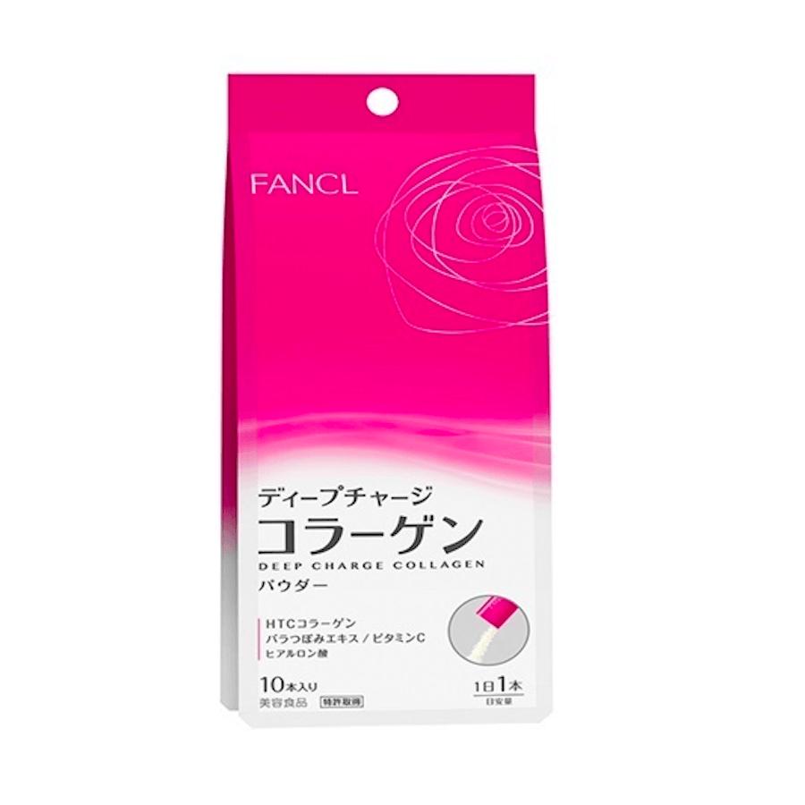 FANCL HTC Collagen DX Powder for 10 Days
