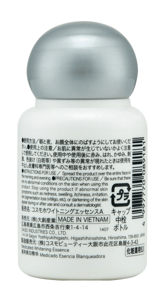 DAISO ER White Medicated Whitening Essence 30ml