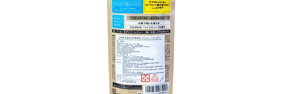 SHISEIDO ANESSA Perfect UV Sunscreen Skincare Gel SPF50+ PA++++ 90g