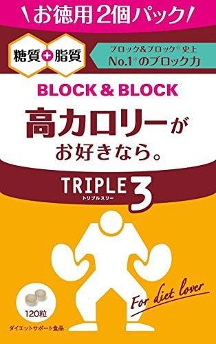 PILLBOX Block & Block Triple3 120 Capsule New