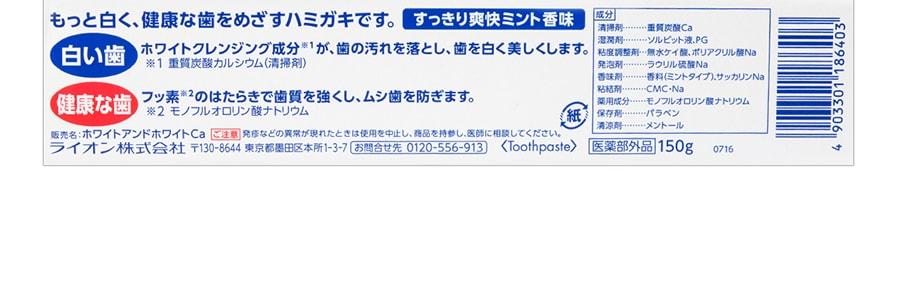 LION WHITE&WHITE Fresh Mint Toothpaste 150g