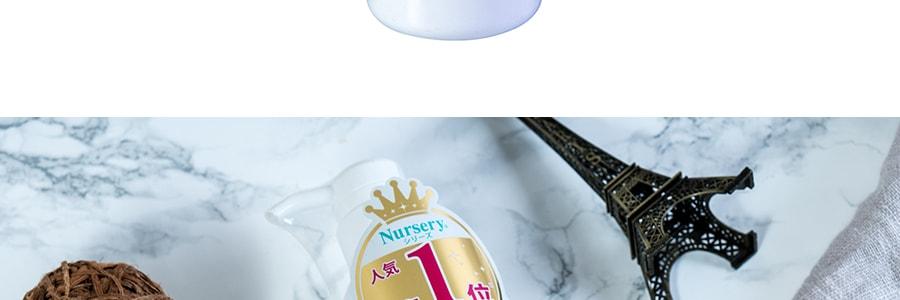 NURSERY Makeup & UV Cleansing Gel Yuzu 500ml
