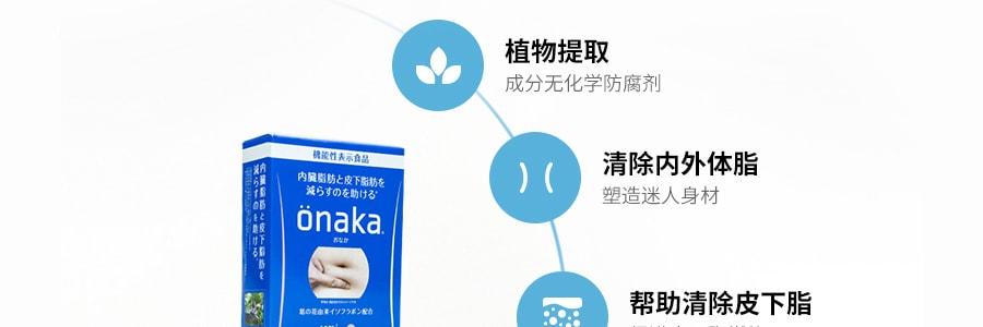 日本PILLBOX ONAKA 活性调理酵素葛花精华膳食营养素 60粒