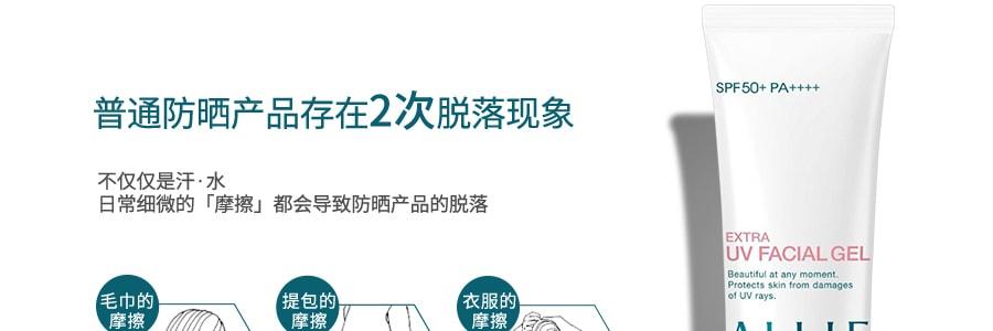 日本KANEBO ALLIE 粉色持久控油矿物保湿防晒凝胶 SPF50+ PA++++ 60g