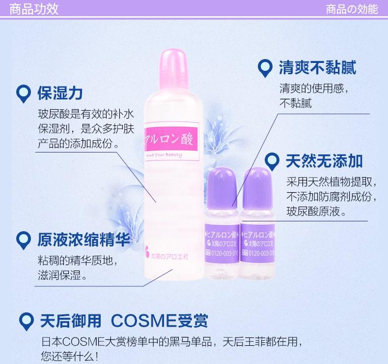 日本太阳社玻尿酸透明质保湿精华原液 80ml+10ml*2