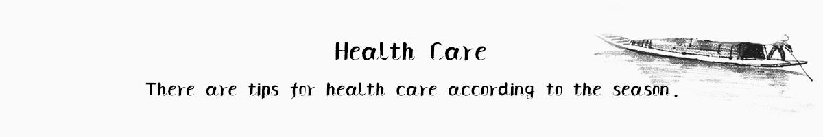 Health Cares