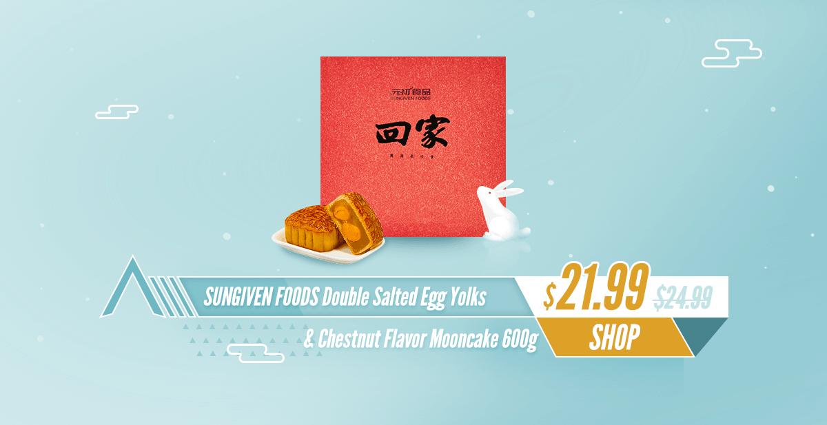 12% Off Mooncake Pre-sale