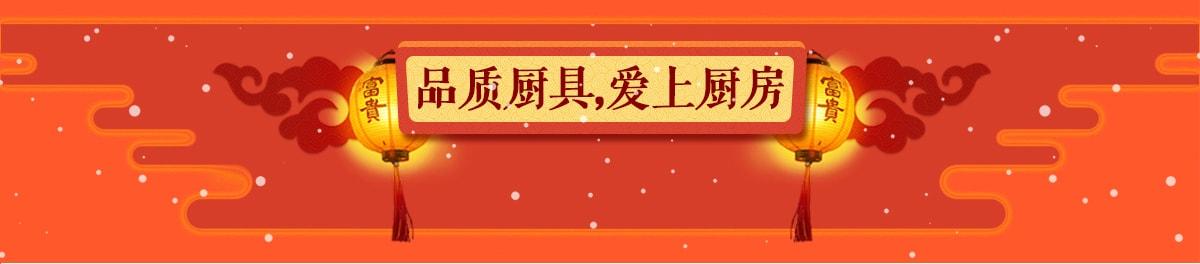 MKPL去旧迎新 (春节第二波理想生活 精致过年)
