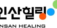 INSAN Healing