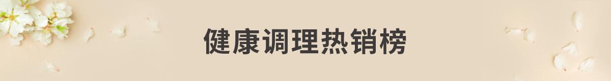 亚米日本仓