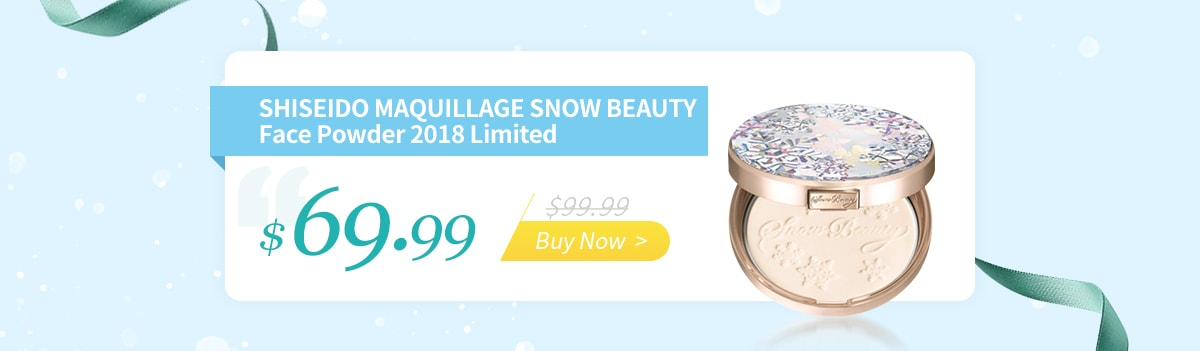 Beauty Products Special Sale Event - 12% Off Select Products