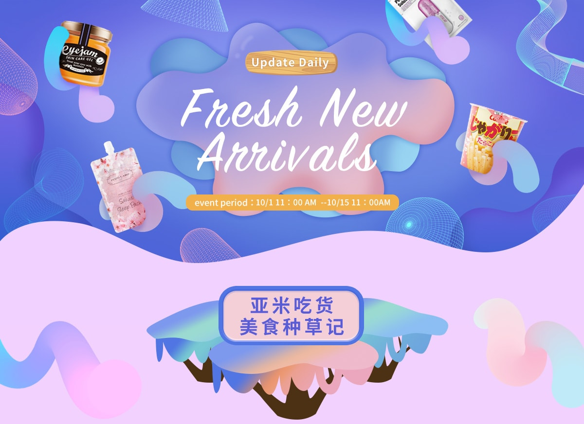 Fresh New Arrivals        Update Daily