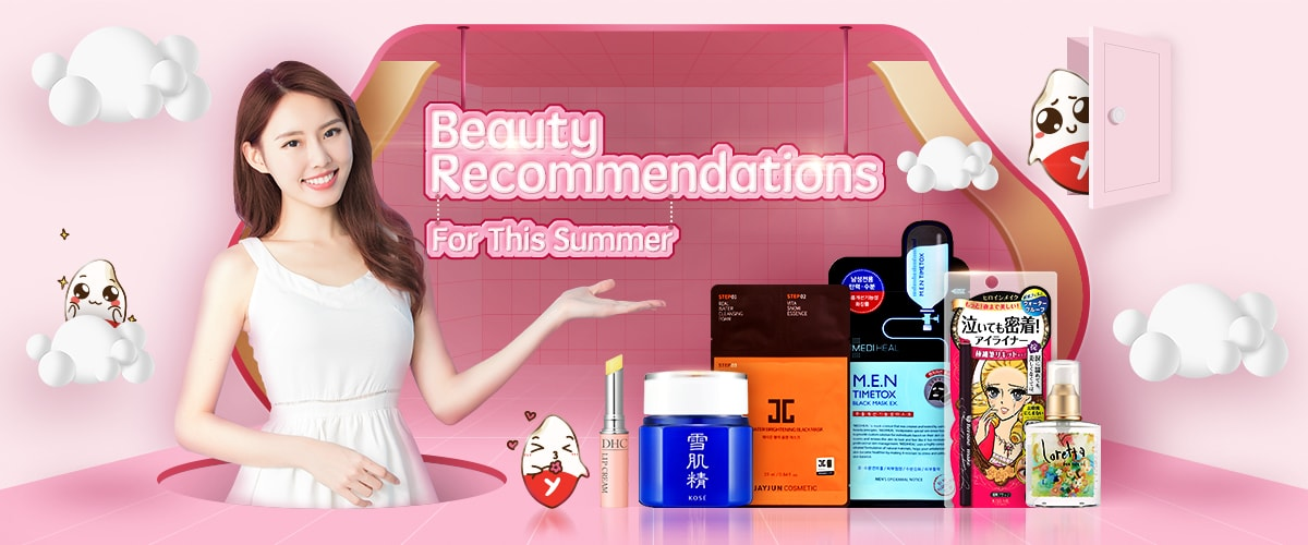 Beauty Recommendations