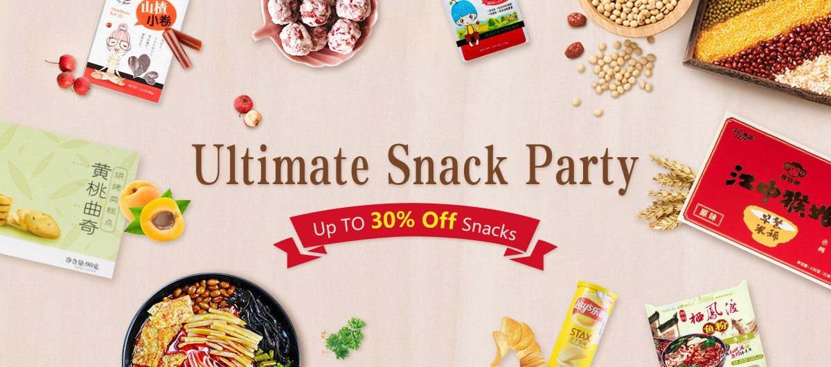 Ultimate Snack Party 12% off