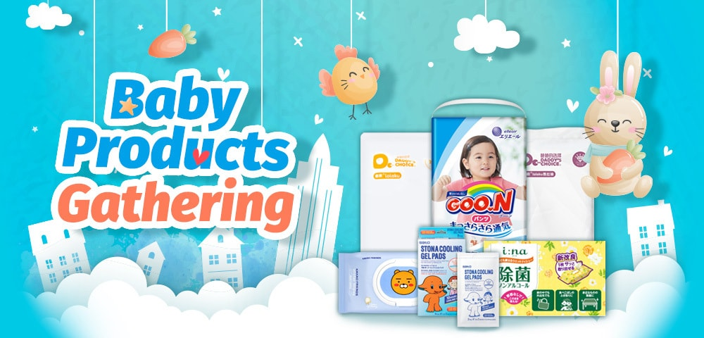 Baby Products Gathering