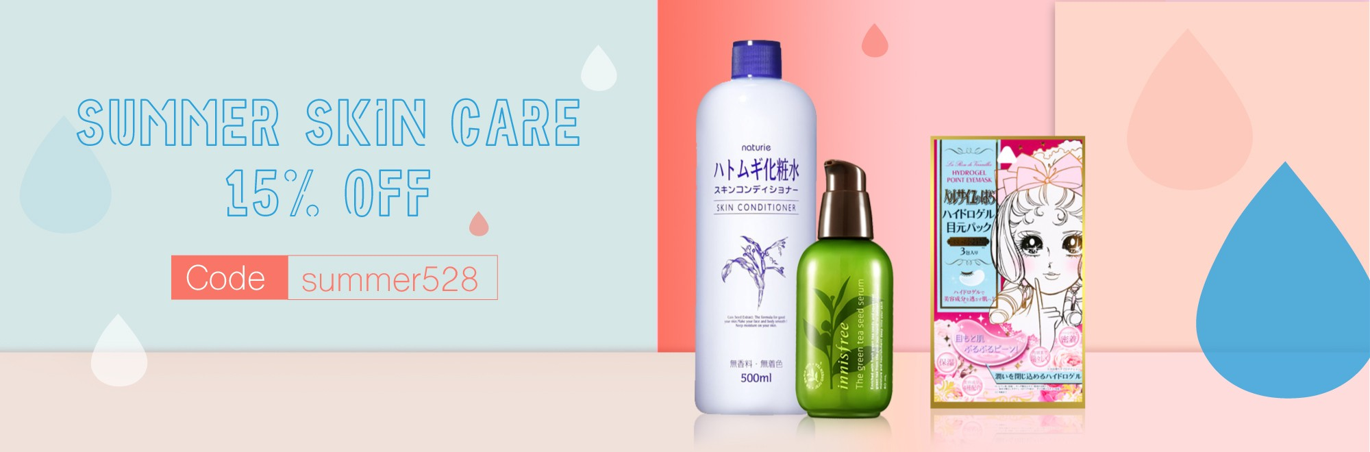 Summer Skin Care 15 Off Hatomugi Conditioner 500ml
