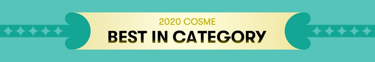 The Cosme Awards TOP Items 2020