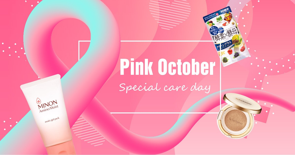 Pink October special care day
