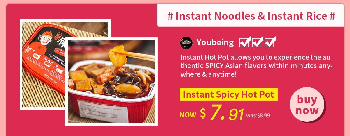 Yamibuy Hot List 12% Off