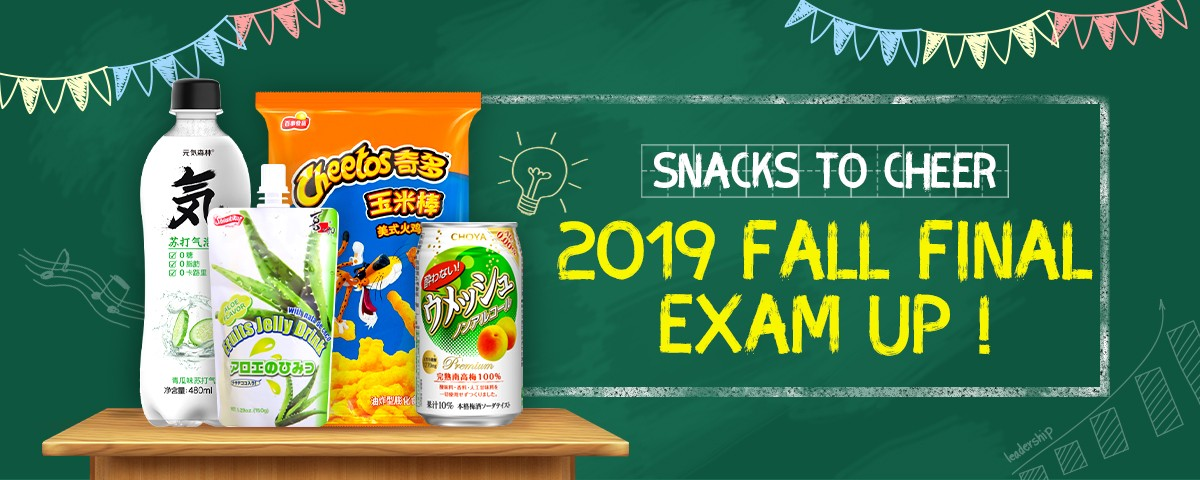 Snacks to Cheer 2019 Fall Final Exam UP!