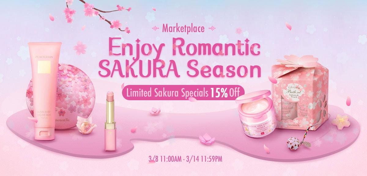 Enjoy Romantic SAKURA season