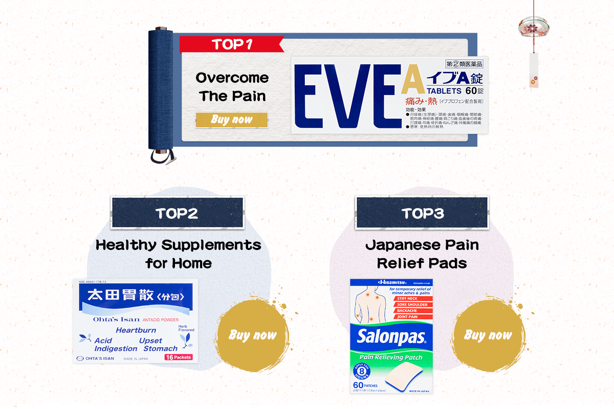 Top Health Products: Japan Edition
