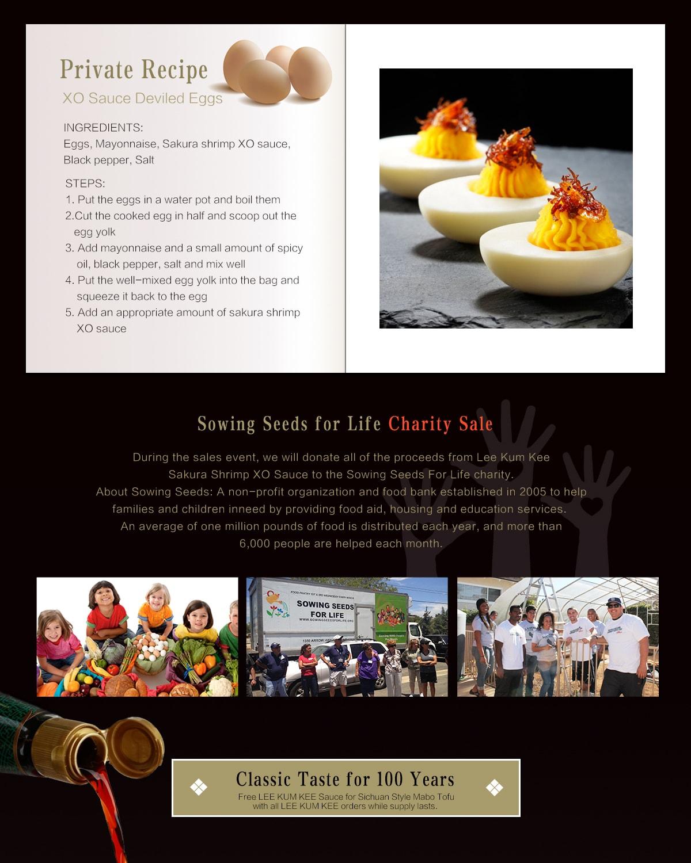 LEE KUM KEE Sakura Shrimp XO Sauce Debut