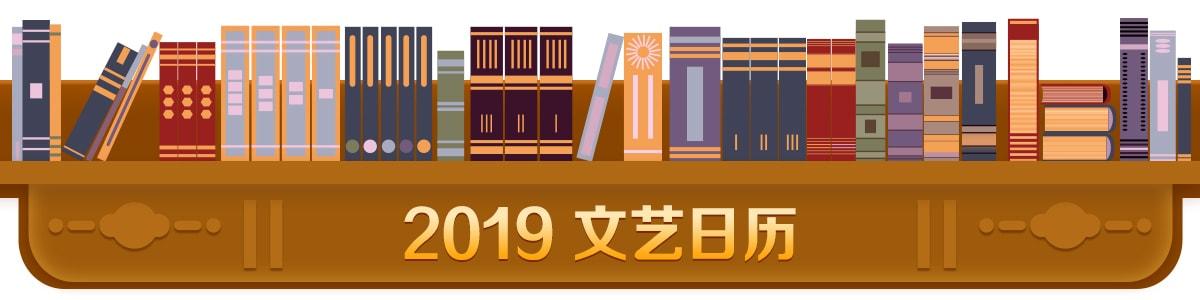 2018年度书单