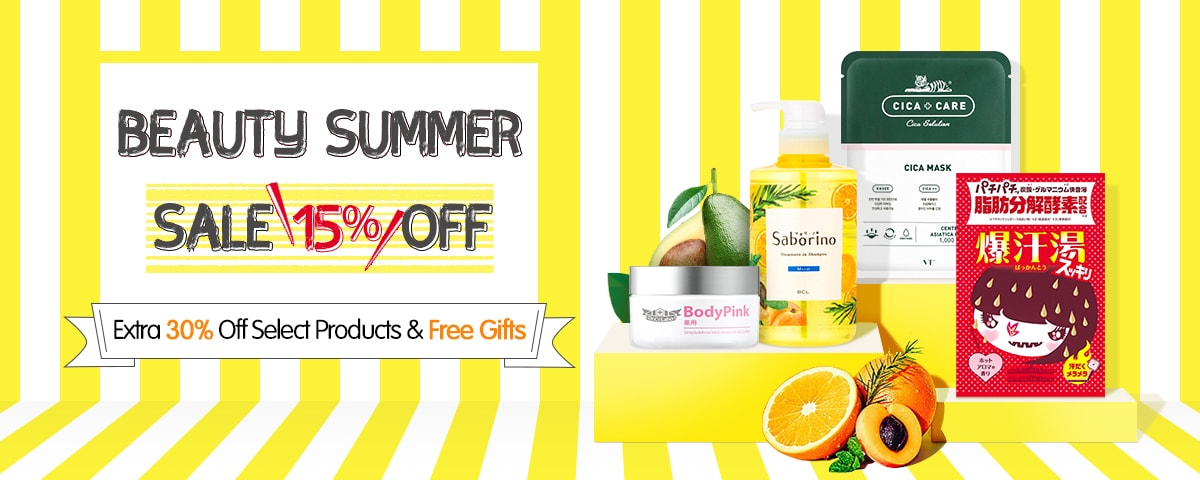 Beauty Summer Sale