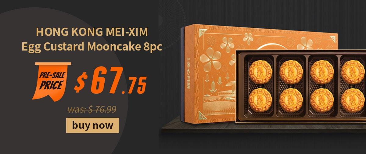 Mooncake 12% Off Pre-sale