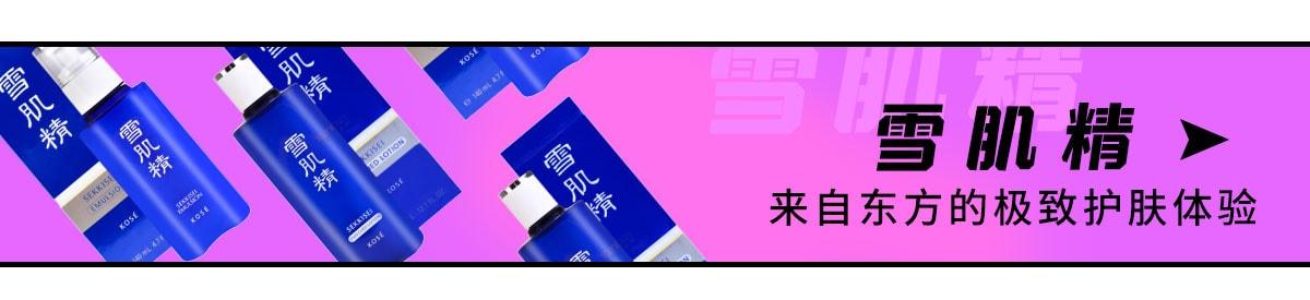 店庆 超级品牌日场次1