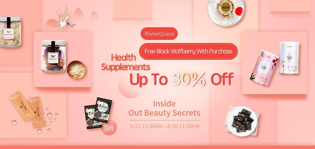 Inside Out Beauty Secrets
