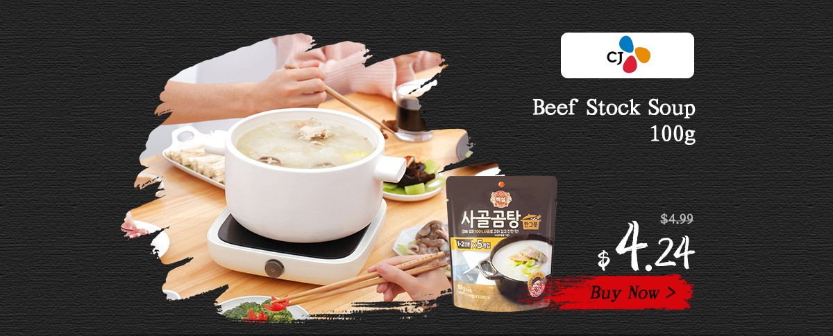Up To 15% Off On Hotpot Base