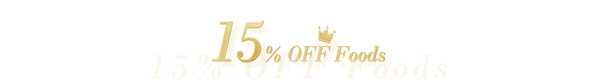 15% Off On Selected Products