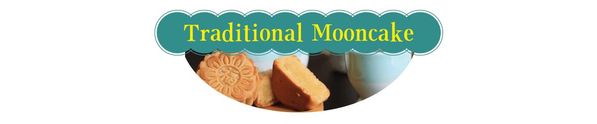 Mooncake Festival Celebration
