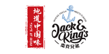 jack & king (West)