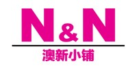 N&N AU shop