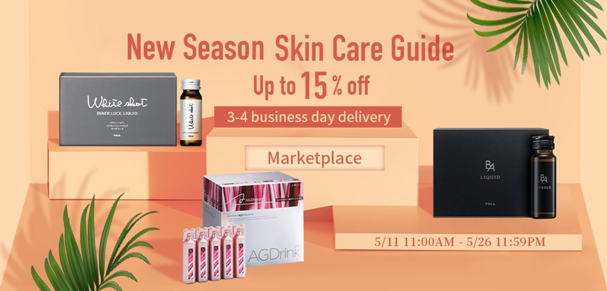 New Season Skin Care Guide