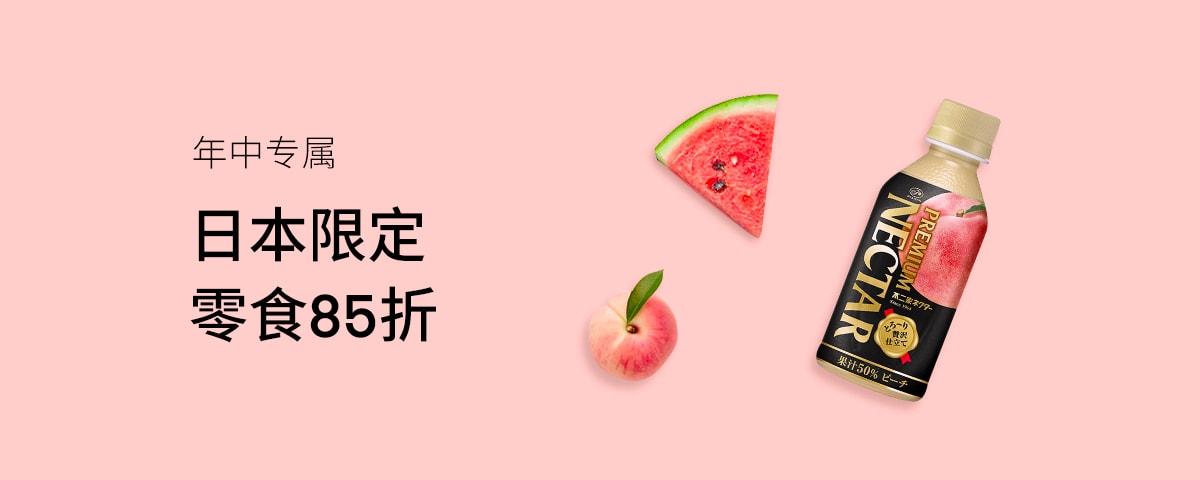 日本限定零食85折