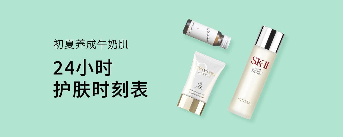 MKPL Summer Skincare