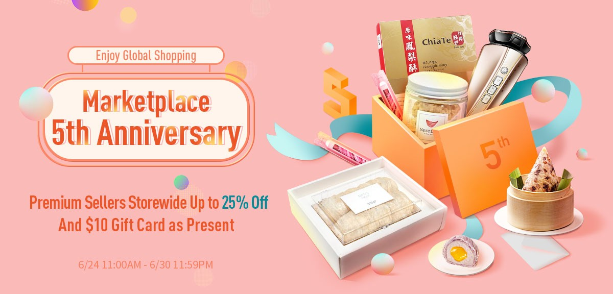 Marketplace 5th Anniversary