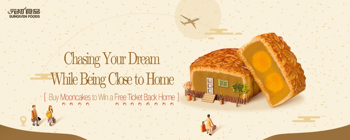 Buy Mooncakes to Win a Free Ticket Back Home