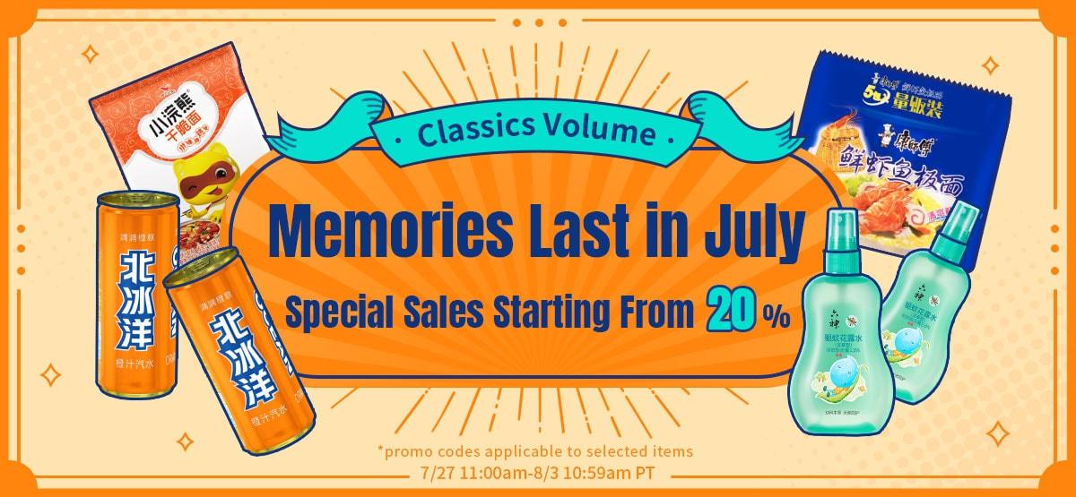 Memories Last in July